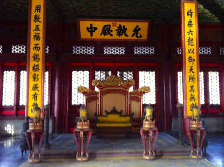 Here is one of several thrones in the Forbidden City.