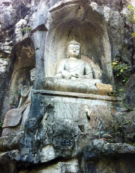 Carved stone Buddha.
